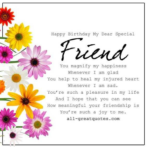 50 Friends Forever Quotes Best Birthday Wishes for your Best Friend 8
