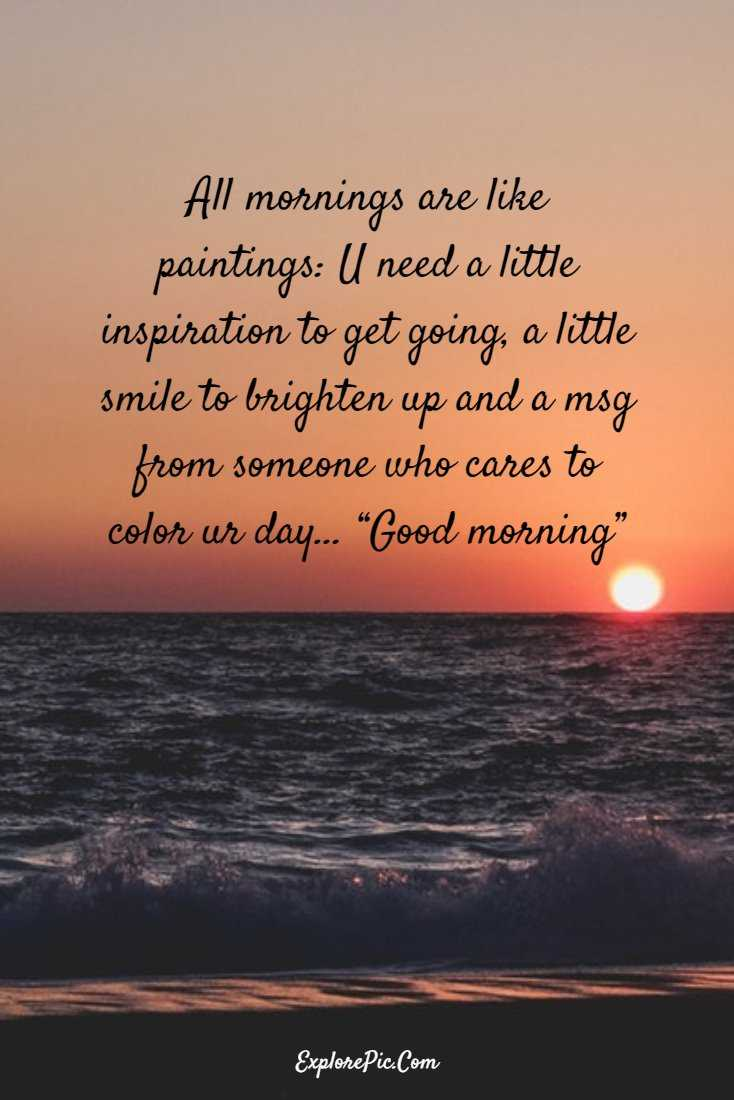 100 Beautiful Good Morning Quotes Sayings About Life 5