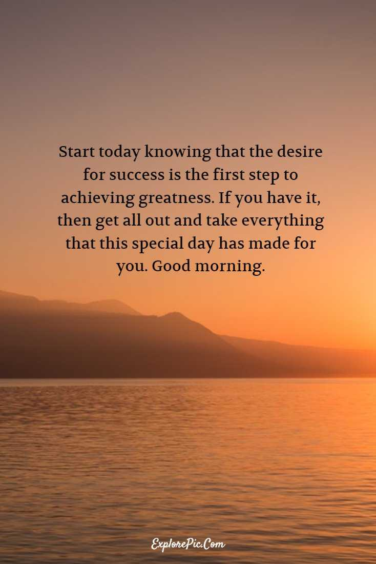 55 Beautiful Good Morning Quotes Sayings About Life 2