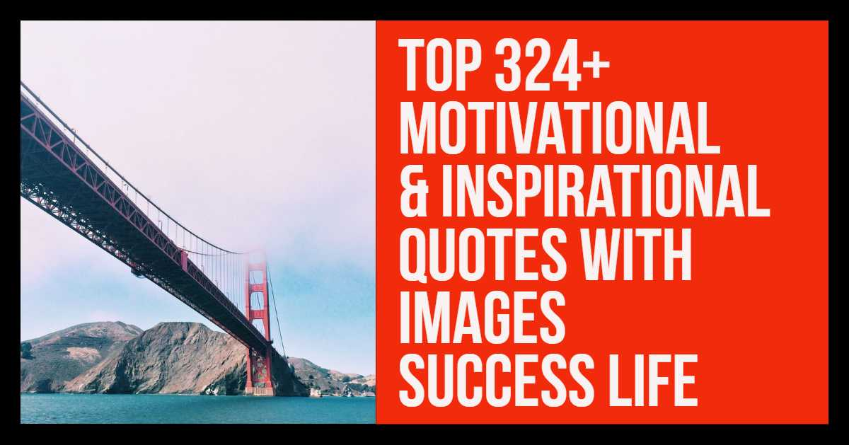 Motivational Inspirational Quotes With Images