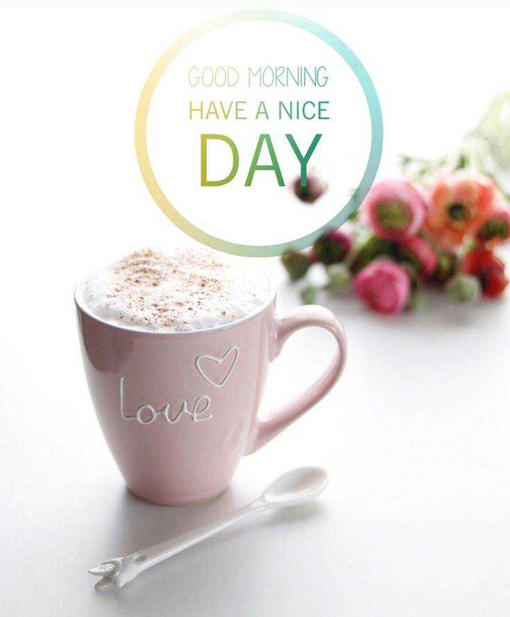 Good Morning Quotes and Wishes ExplorePic 10 Pics 3
