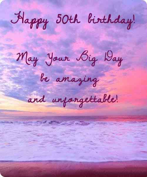 50th Birthday Wishes Messages Quotes 50th birthday brother fiftieth birthday wishes and happy 50th birthday blessings
