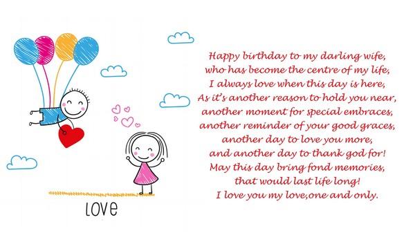 happy 21st birthday poems happy birthday poems wife