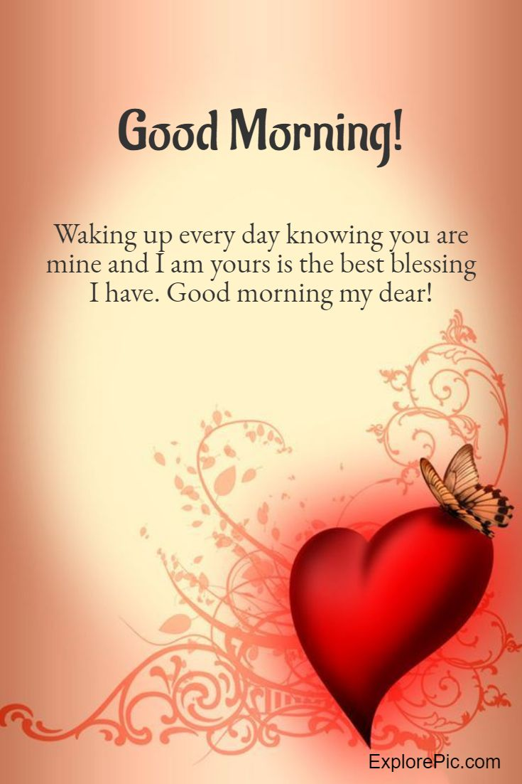 beautiful good morning love quotes for her morning love text messages romantic wishes messages for him her