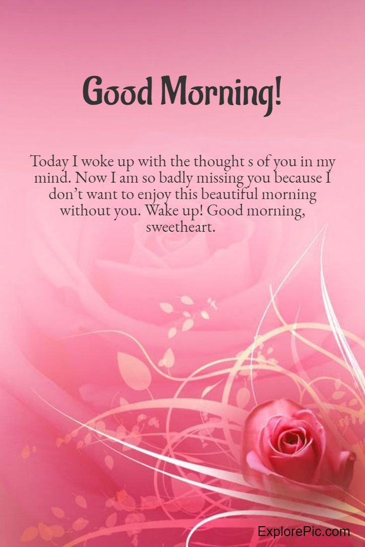 good morning quotes for him celebrating love romantic wishes messages for him her