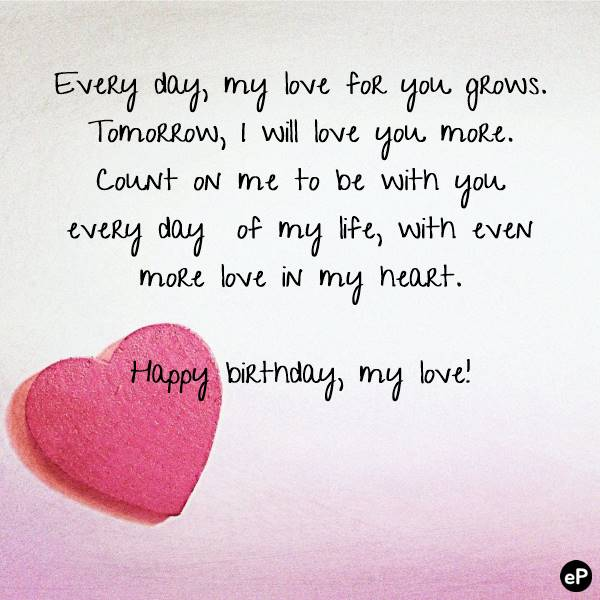 romantic birthday wishes for her | happy birthday my love, distance birthday wishes for her, emotional birthday wishes for her