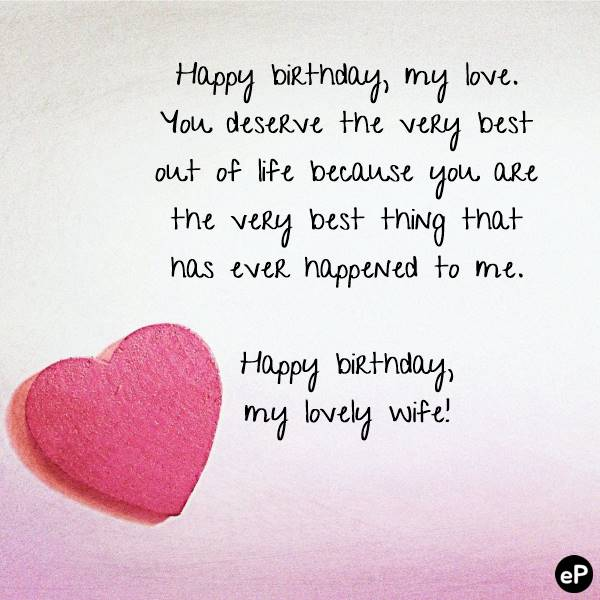 Romantic Birthday Wishes for Wife | Best Romantic birthday messages ideas, Cutest Birthday Wishes For Wife, True Love Words