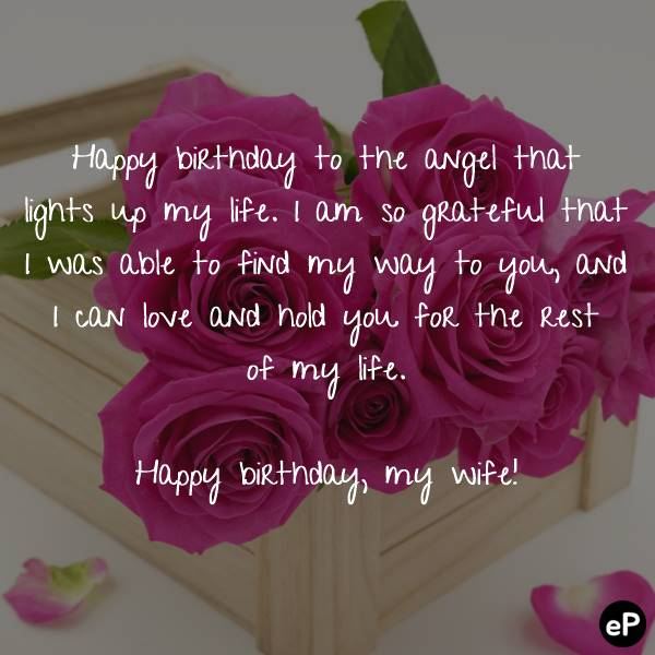romantic birthday wishes for wife | birthday wishes for wife with love, wife birthday status, emotional birthday messages for wife, birthday quotes