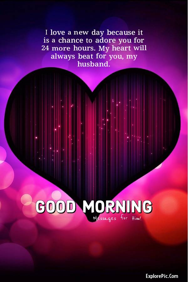 Best Good Morning Text Messages, Quotes, Wishes for Husband