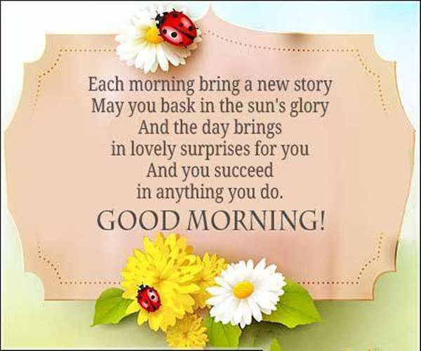 45 Motivational Morning Messages - Good Morning ideas | good morning quote, positive good morning, quotes about morning