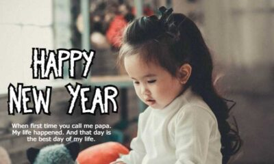 Happy New Year Wishes For Daughter New Year 2022 Messages and Quotes for Daughters   inspirational quotes for daughters, beautiful quotes for daughters, quotes for daughters