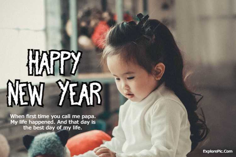 Happy New Year Wishes For Daughter New Year 2022 Messages and Quotes for Daughters | inspirational quotes for daughters, beautiful quotes for daughters, quotes for daughters