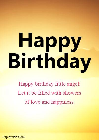 Happy Birthday Wishes For Boys